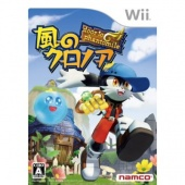 Kaze no Klonoa: Door to Phantomile JPN WII