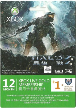 Xbox Live 12+1+Halo 4 emblem(Asian acc) Gold Member Subscription