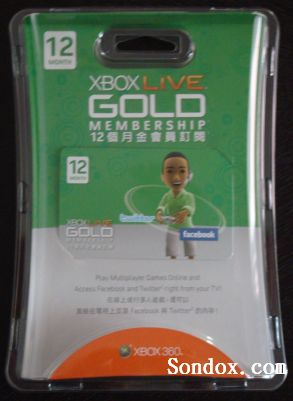 Xbox Live 12-Month Gold Card for Asian Account (Email Ship)