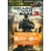 Xbox Live 12+2 Gold Member Subscription
